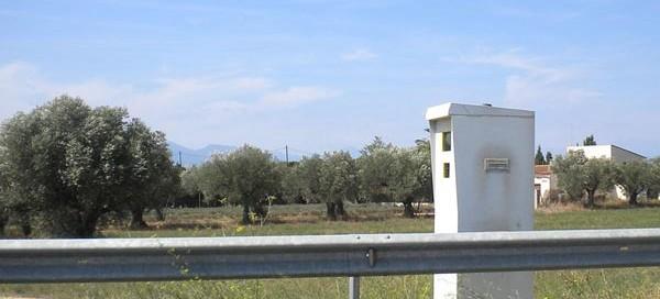 Velocidad a la que multan los radares
